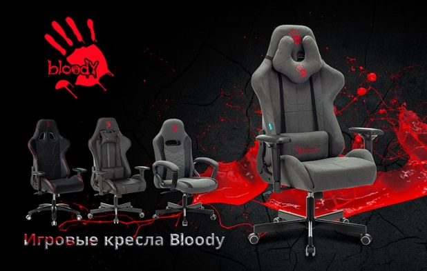 Powered by Bloody